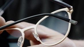 La qualité allemande et le savoir-faire de nos ingénieurs   toutes nos  montures et nos verres sont conçus, développés et fabriqués en Allemagne. 5293095f8ae2